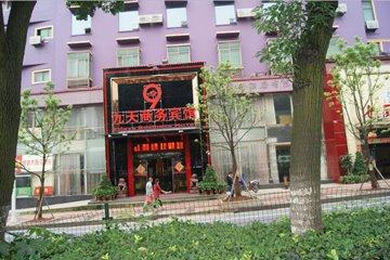 湖南九天宾馆锅炉洗浴锅炉
