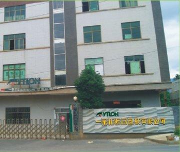 郴州市一条龙包装公司