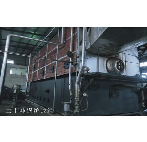 燃煤锅炉改造生物质锅炉