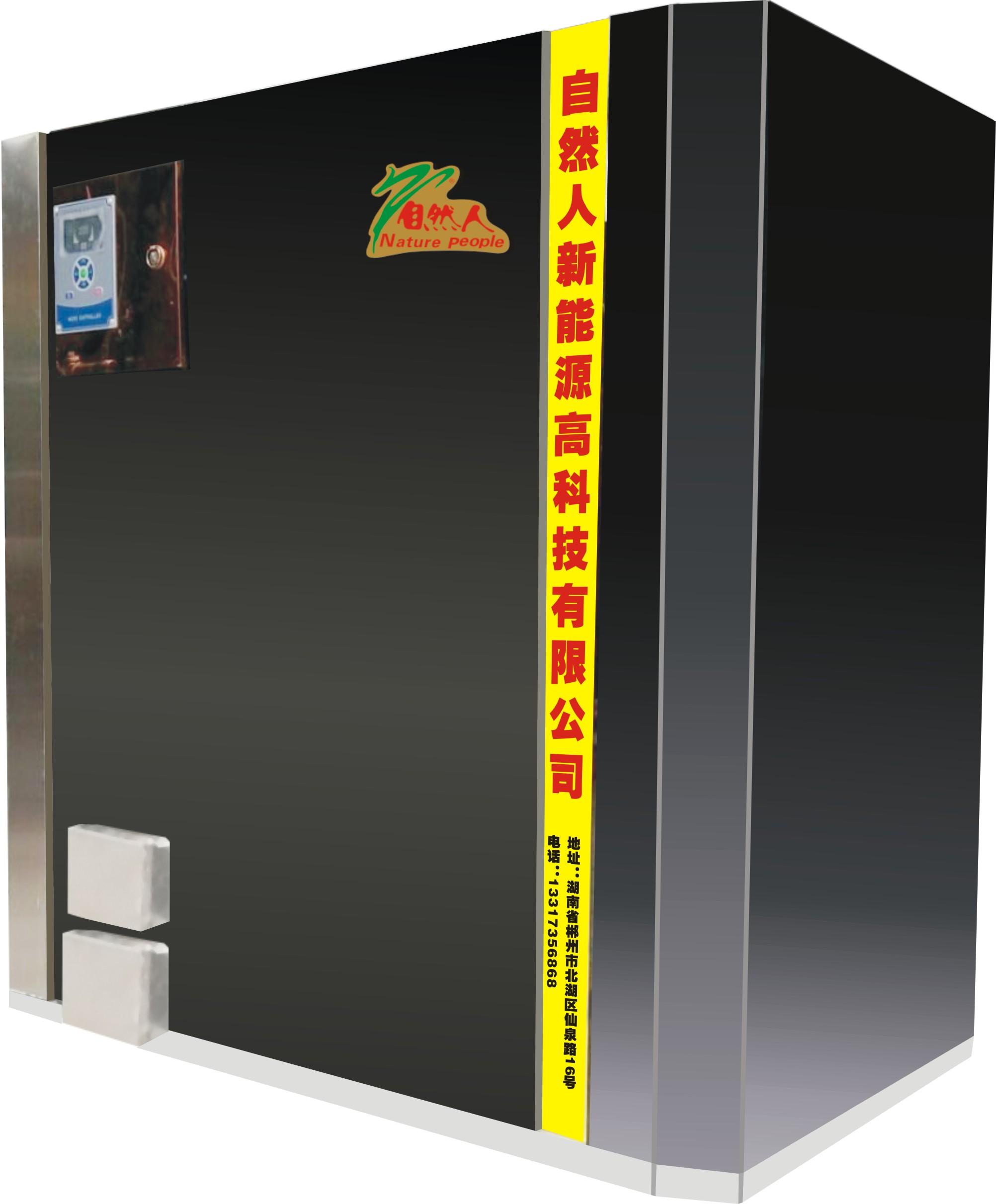 中型浴池锅炉 自然人生物质浴池锅炉中号